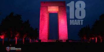 Çanakkale Deniz Zaferi'nin 103. Yıldönümü
